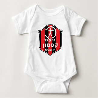 israeli teams baby bodysuit