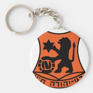 israeli teams key ring