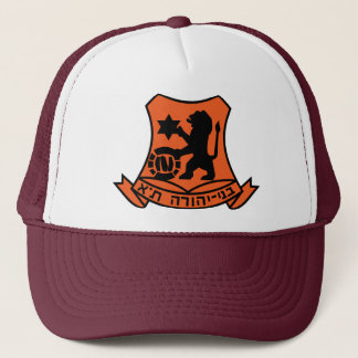 israeli teams trucker hat