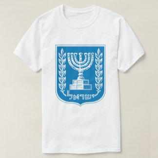 Israel's Coat of Arms T-shirt