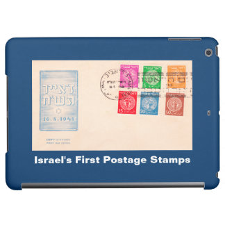 Israel's First Postage Stamps
