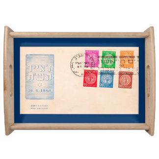 Israel's First Postage Stamps Serving Trays