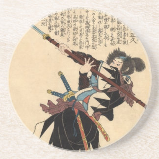 Isuai Juzaemon Masahisa Coaster