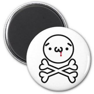 It does and the yo bo - is the do ku ro 6 cm round magnet