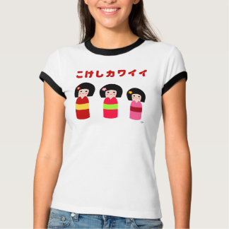 It does to be hollow, kawaii T-Shirt