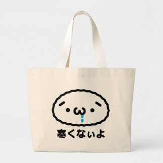 It is cold the i large tote bag