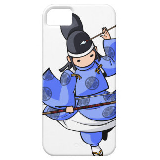It is difficult a u English story Nikko Toshogu Barely There iPhone 5 Case