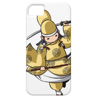 It is difficult a u English story Nikko Toshogu Case For The iPhone 5