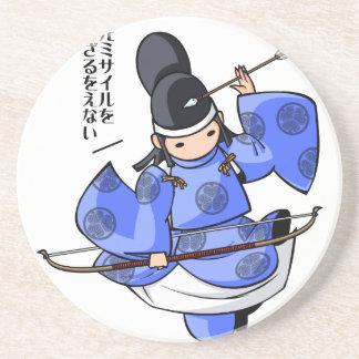It is difficult a u English story Nikko Toshogu Coaster