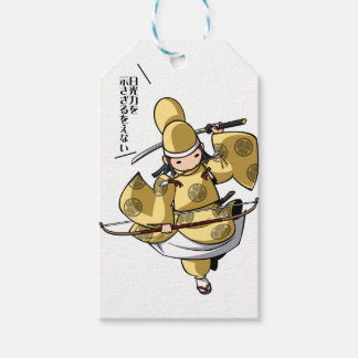 It is difficult a u English story Nikko Toshogu Gift Tags