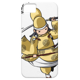 It is difficult a u English story Nikko Toshogu iPhone 5 Cover