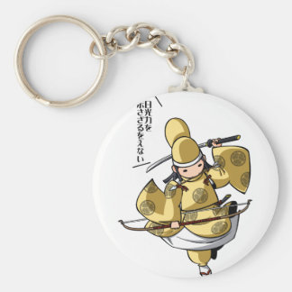 It is difficult a u English story Nikko Toshogu Key Ring