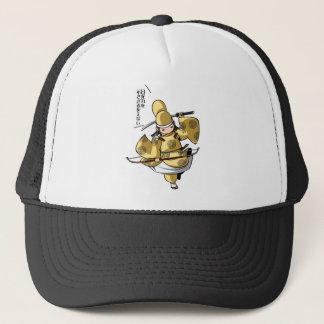 It is difficult a u English story Nikko Toshogu Trucker Hat