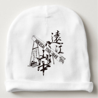 It is distant in Eyama Baby Beanie