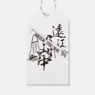 It is distant in Eyama Gift Tags