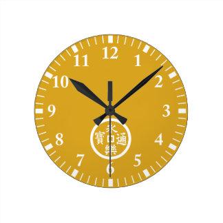 It is long 樂 sen round clock
