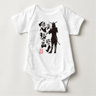 It is pleasant charge of the 怒 涛 baby bodysuit