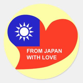It is, Taiwan Classic Round Sticker