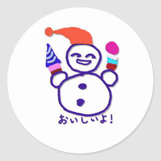 It is tasty round sticker