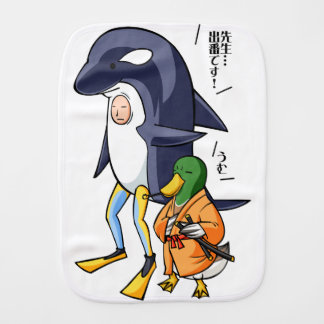 It is turn! Duck teacher! English story Kamogawa Baby Burp Cloth