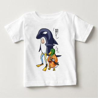 It is turn! Duck teacher! English story Kamogawa Baby T-Shirt