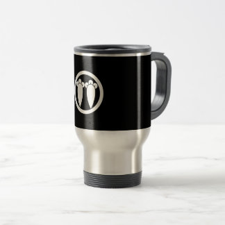 It lines up into the circle, the clove travel mug