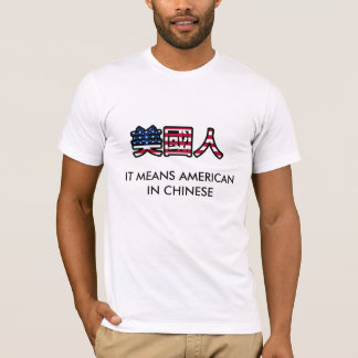 IT MEANS AMERICAN IN CHINESE T-Shirt