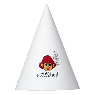 ita dakimasu slayer hat