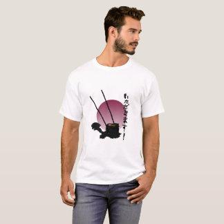 Itadakimasu Sushi T-Shirt