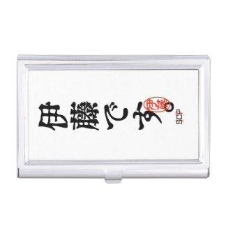 Itoh business cardcase business card holder