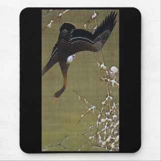 Itoh it is young the 冲 _reed wild goose figure mouse pad