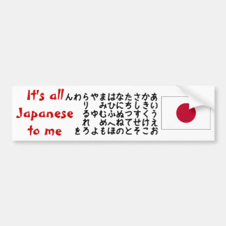 It's all Japanese to me bumper sticker