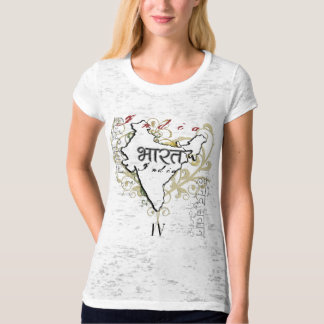 IV India I - womens T-Shirt
