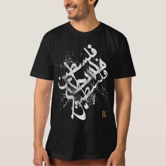 IV - Palestine V T-Shirt