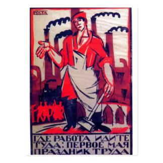 Ivan Malioutine 1920 Russian Propaganda Print Post Card