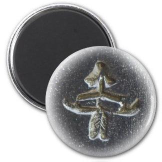 Izhevsk bow and arrow magnet