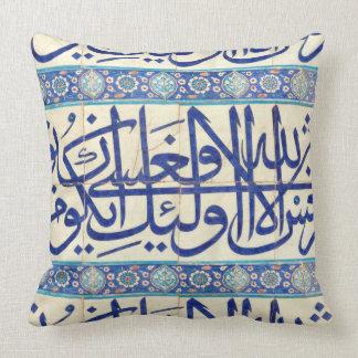 Iznik tiles with islamic calligraphy cushion