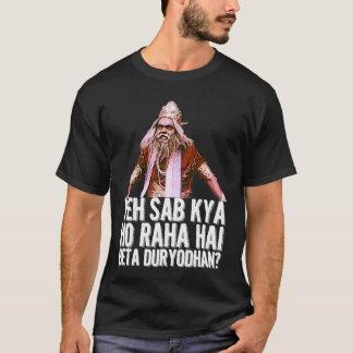 Jaane Bhi Do Yaaro T-Shirt