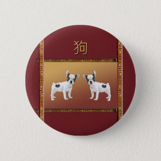 Jack Russell Terriers Asian Design Chinese 6 Cm Round Badge