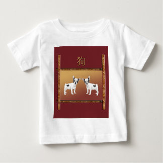Jack Russell Terriers Asian Design Chinese Baby T-Shirt