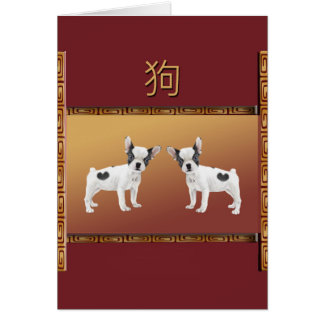 Jack Russell Terriers Asian Design Chinese Card