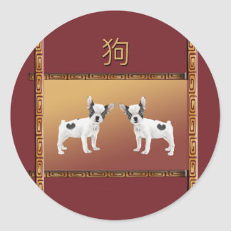 Jack Russell Terriers Asian Design Chinese Classic Round Sticker