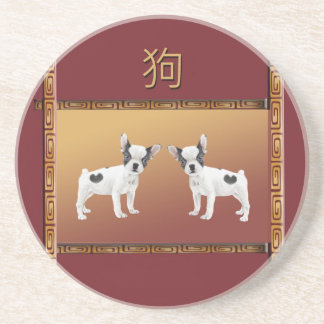 Jack Russell Terriers Asian Design Chinese Coaster