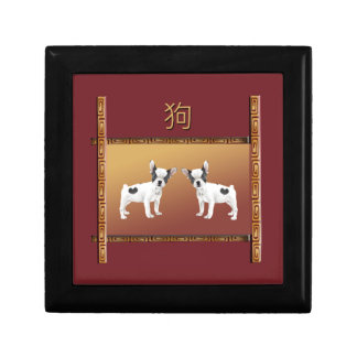 Jack Russell Terriers Asian Design Chinese Gift Box