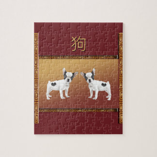 Jack Russell Terriers Asian Design Chinese Jigsaw Puzzle