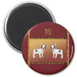 Jack Russell Terriers Asian Design Chinese Magnet