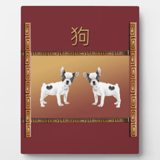 Jack Russell Terriers Asian Design Chinese Plaque