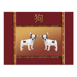 Jack Russell Terriers Asian Design Chinese Postcard