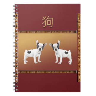 Jack Russell Terriers Asian Design Chinese Spiral Notebook