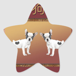 Jack Russell Terriers Asian Design Chinese Star Sticker